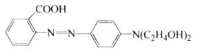 6371-55-7 2-[[4-[bis(2-hydroxyethyl)amino]phenyl]azo]-Benzoic acid