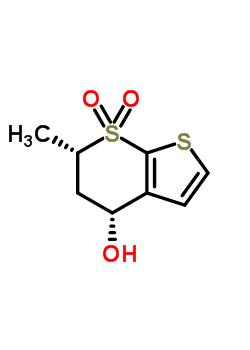Dorzolamide intermediate