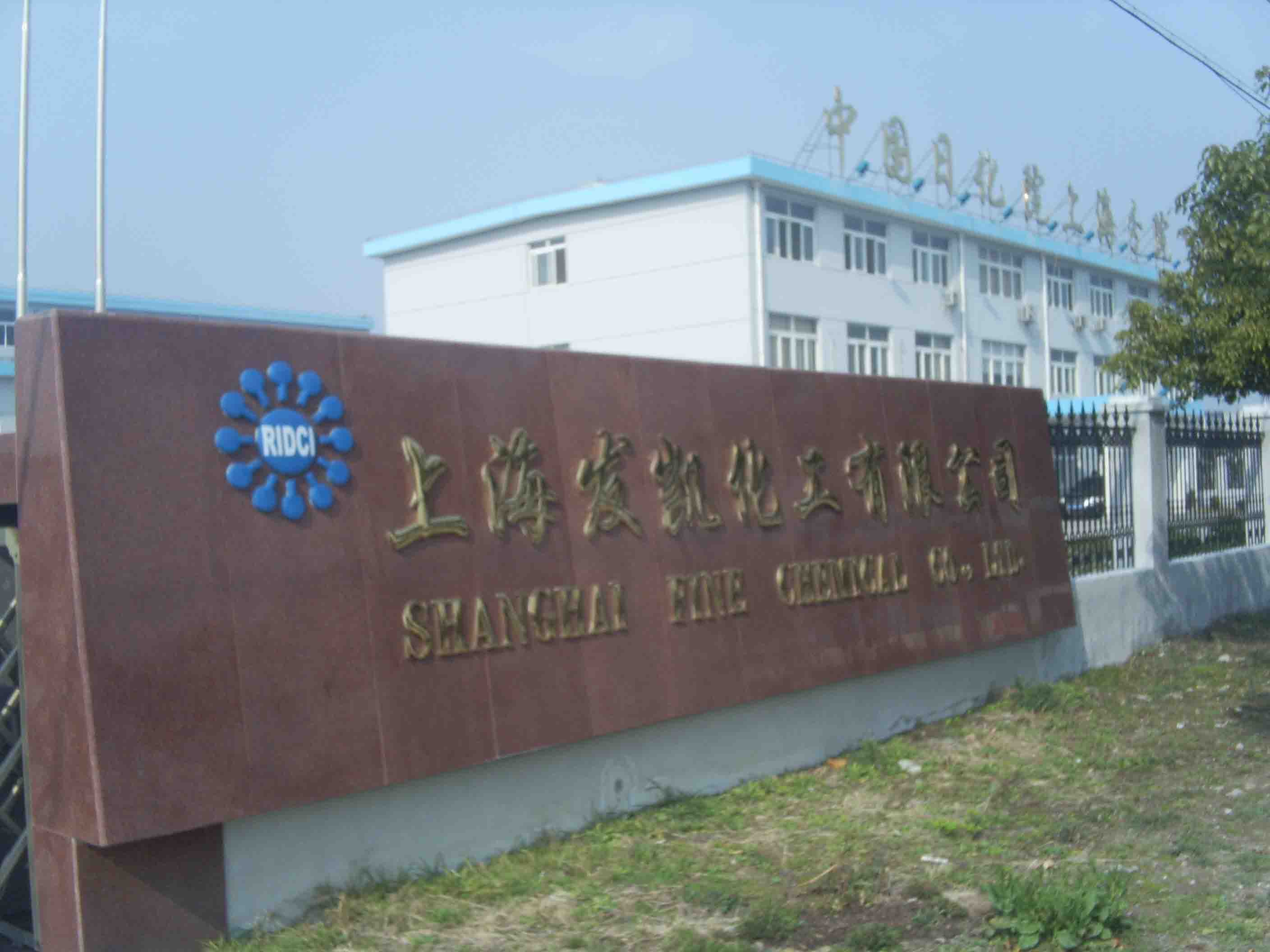 Shanghai Fine Chemical Co  LTD - China Suppliers & Manufacturers