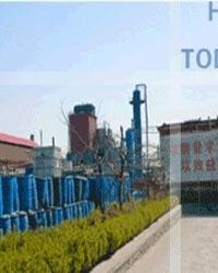 Zibo Zichuan Huitong Oil Fine Chemical Co , Ltd  - China Suppliers